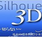 3Dリフト(淀屋橋院のみ)