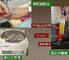 マイセルACR<PRP注射 再生医療>