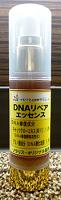 DNAリペアエッセンス 30ml